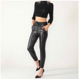 Pantaloni dama piele cu siret Sonia