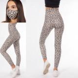 Colanti dama cu imprimeu Leopard